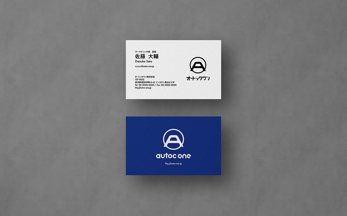 autocone_namecard_02
