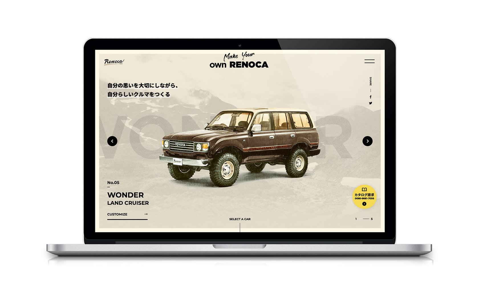 renoca_mock