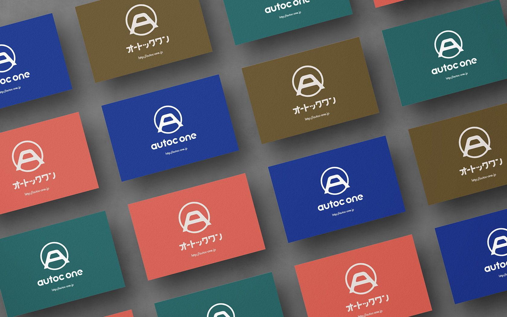 autocone_namecard